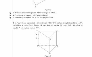 Evaluare Națională - Matematică