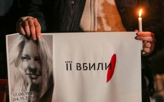 Deces activista Ucraina