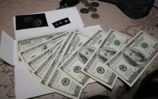 bani falsi bulgaria