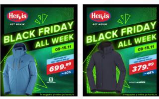 Black Friday Hervis
