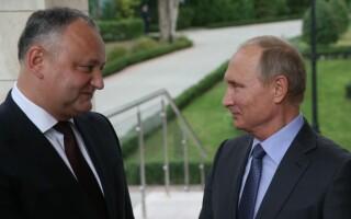 """BBC:"""" Înfrângerea lui Igor Dodon este rușinoasă pentru Kremlin"""". Ce mesaj i-a transmis Maiei Sandu președintele Rusiei"""