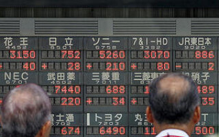 Grupul german Bayer idi va delista actiunile de pe bursa din Tokyo