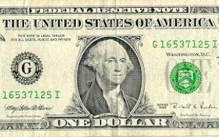 economii, dolar