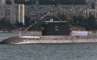 Submarin Krasnodar