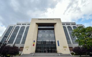 Tribunalul București
