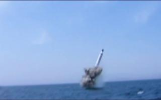 racheta submarin coreea