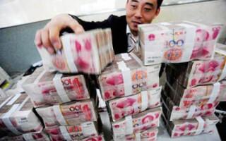 miliardari chinezi