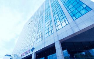 Banca Fortis ar putea fi nationalizata