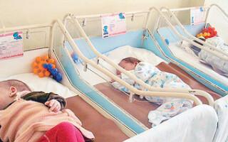 Bebelusi in maternitate