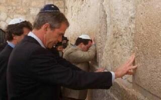 Masuri exceptionale de securitate pentru noul an evreiesc
