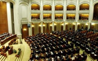 Parlamentul Romaniei