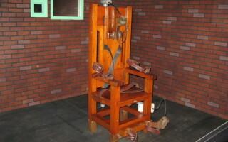 Scaunul pentru condamnati