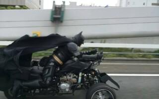 Batman japonez