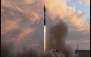 racheta balistica Iran