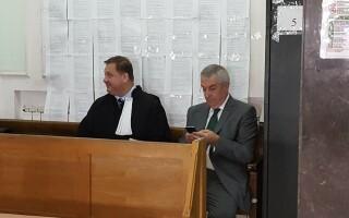 Călin Popescu Tăriceanu, instanță