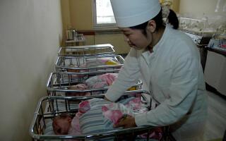 Maternitate Coreea de Nord