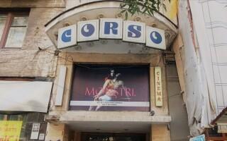 Monstri Corso
