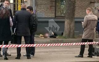 atac armat Moscova