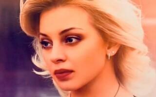 Olga Demina
