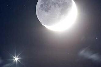 Muntii Carpati exista si pe Luna! Vezi aici si alte curiozitati astronomice