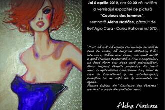 Peste 60 de artisti din toata tara vor fi prezenti la Targul de Pasti al Bucurestilor, 5-8 aprilie