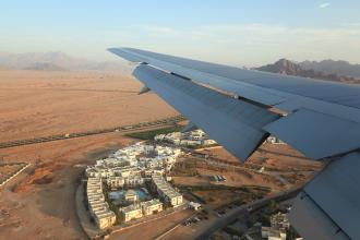 Un avion de pasageri neidentificat a intrat in spatiul aerian al Israelului. Aeronava a fost interceptata de avioane de lupta