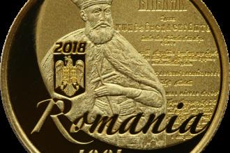 BNR a lansat monede din aur, cu valoarea nominală de 100 de lei