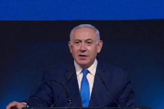 Decizia privind viitorul premier al Israelului stă în mâinile președintelui