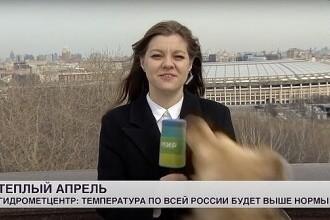 Ce a pățit o jurnalistă din Rusia, în timpul unui live. Imaginile au ajuns virale