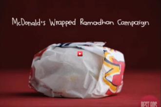 Reclamele in tarile islamice. In Indonezia, burgerii nu sunt niciodata