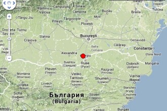 Cutremur in Romania, joi dimineata, cu magnitudinea de 3,9 grade