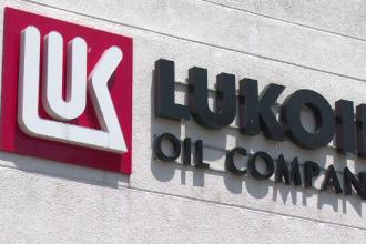 Petrotel Lukoil Ploiesti si directorul companiei, trimisi in judecata pentru spalare de bani. Prejudiciul creat statului