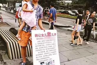 Au vrut să-şi vândă fiica ca să aibă bani pentru a trata boala fratelui ei geamăn