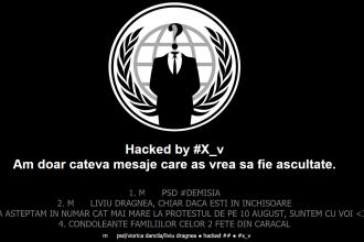 Site-ul INML a fost ţinta unor atacuri informatice. Ce mesaje au apărut pe ecran