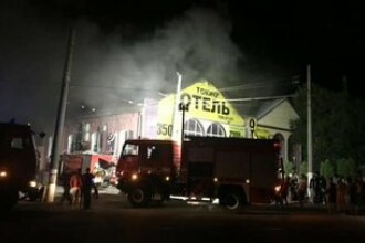 Cel puţin opt morţi şi 10 răniţi într-un incendiu la un hotel din Odessa
