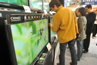Flori mecanice cu raze laser! Taiwan se lauda cu o expozitie high-tech