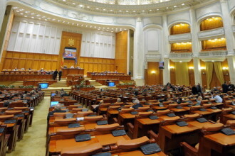 Motiunea de cenzura a USL a picat. Ponta i-a adresat cuvinte grele premierului Emil Boc