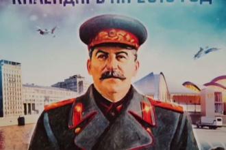 Stalin recâștigă popularitate în rândul rușilor. Un calendar cu el, vândut în timp record