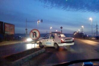 Politia in actiune!