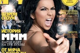 Inna, sexy pe coperta FHM Rusia! FOTO
