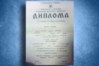 Diploma cu care falsul medic a operat în România. Angajatei DSP i-a fost milă de el