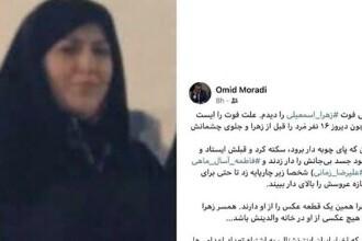 O femeie din Iran a murit timp în ce aștepta să fie executată, dar tot a fost spânzurată