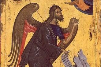 La Multi Ani celor care poarta numele de Ion, Ionut, Ioana, Ionel, Ionela, Ionica, Nelu sau Nela!