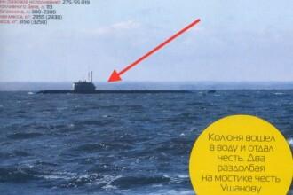 Revista Top Gear din Rusia a publicat din greseala o fotografie clasificata. Ce apare in imagine