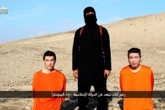 Cum riposteaza caricaturistii japonezi fata de Statul Islamic.