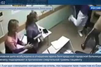 Un medic a omorat in bataie un pacient. Incidentul s-a petrecut intr-un spital din Rusia si a fost filmat. VIDEO