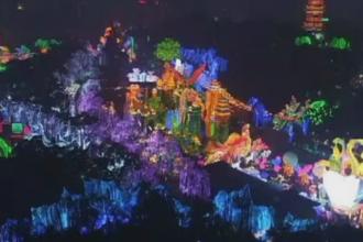 Spectacol fascinant al lampioanelor intr-un oras din China. Lumea de basm in care vizitatorii au acces pana in martie