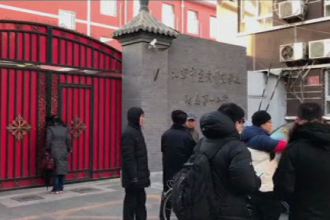 20 de elevi, răniţi într-un atac la Beijing. Agresorul a fost arestat
