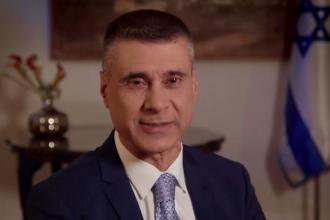 Noul ambasador al Israelului în România, mesaj în limba română: