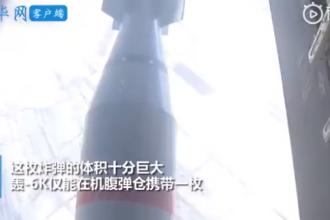 """China a testat """"mama tuturor bombelor"""". Imagini cu cea mai mare bombă creată de Beijing"""